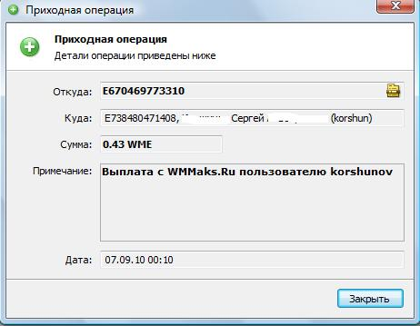http://zarabotaidengi.ucoz.ru/evro.jpg