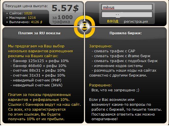 http://zarabotaidengi.ucoz.ru/partner/00011.jpg