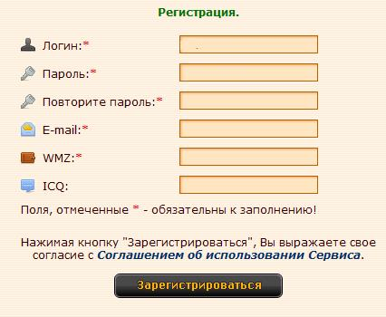http://zarabotaidengi.ucoz.ru/partner/001.jpg