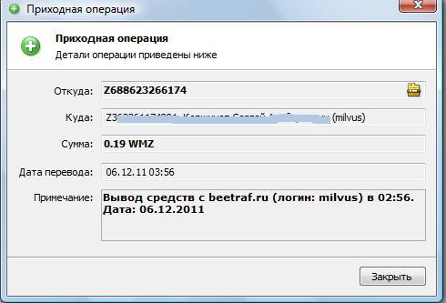 http://zarabotaidengi.ucoz.ru/partner/beetraf.jpg