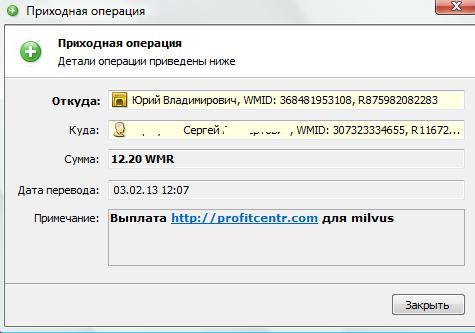 http://zarabotaidengi.ucoz.ru/profi.jpg