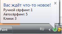 http://zarabotaidengi.ucoz.ru/progi/publik1.jpg