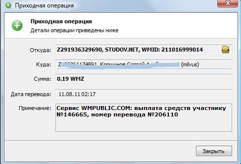 http://zarabotaidengi.ucoz.ru/publik.jpg