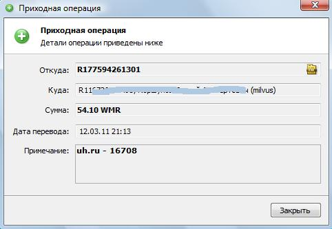 http://zarabotaidengi.ucoz.ru/uh.jpg